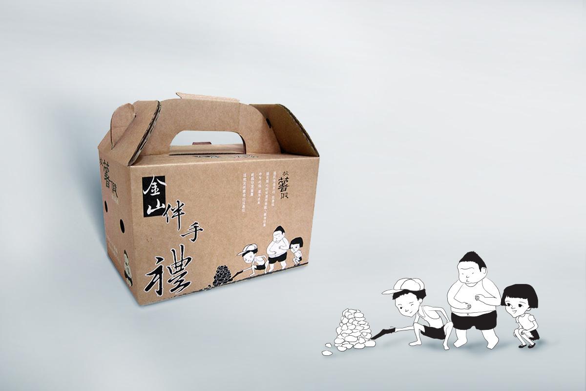 蕃薯包裝手提盒設計