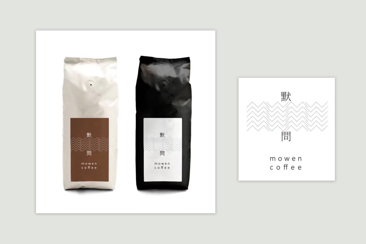 咖啡包裝設計