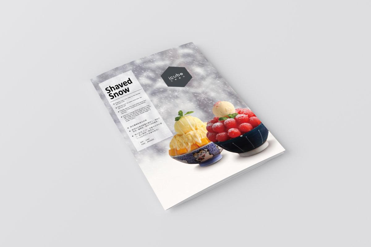 冰品菜單平面作品設計
