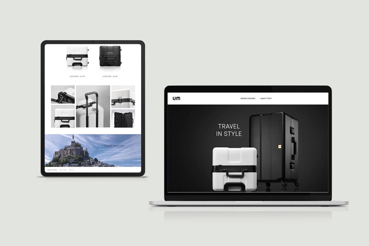 行李箱網頁設計